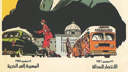 "Cover of the Arabic version of ""Martin Luther King and the Montgomery Story,"" which Egyptian activist Dalia Ziada translated into Arabic and distributed among protesters at Tahrir Square."